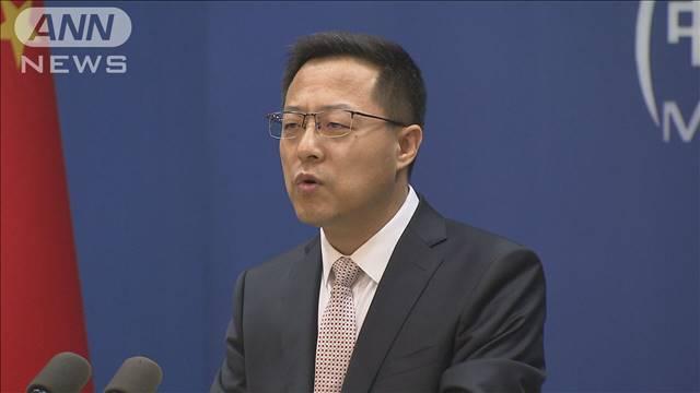 日米台の議員らが対話 中国は反発「全て間違いだ」