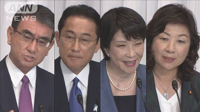 総裁選 河野氏、岸田氏が激戦、高市氏が追う情勢