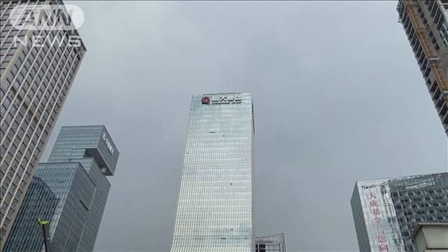 中国「恒大集団」経営悪化で香港株が一時大幅下落
