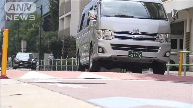 """通学路の横断歩道に""""段差"""" 車のスピード抑制促す"""