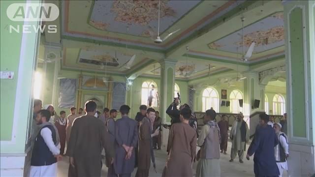 アフガンのモスクで爆発 47人死亡 ISが犯行声明