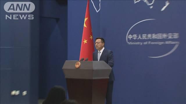 岸田総理の真榊奉納に中国政府が厳正な申し入れ