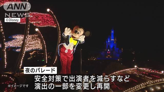東京ディズニーランド&シー 来月から営業時間延長