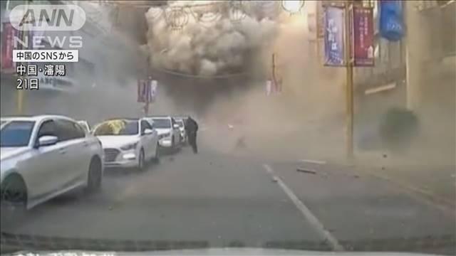 突然ビルが…中国で大規模ガス爆発 50人以上が死傷