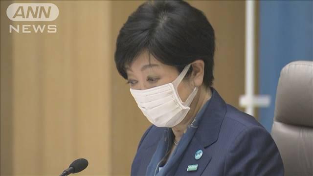 東京都 医療提供警戒レベルを引き下げ