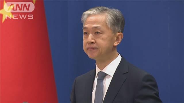 中国外務省 EU議会の台湾報告書に反発 2021年10月21日(木)
