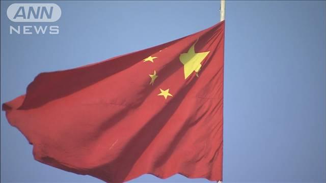 """家庭で""""愛国・愛党""""育むしつけを…中国で法案可決"""