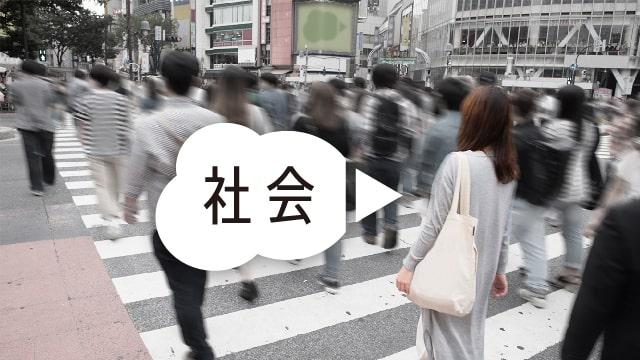 三重 県 コロナ 感染 者 数 速報