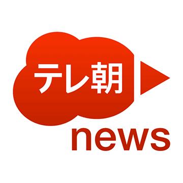 国際 ニュース 最近 の 国際ニュース/アメリカ